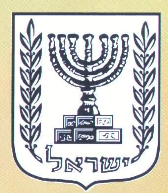 israel-02.jpg