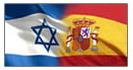 logo-espana-israel.jpg