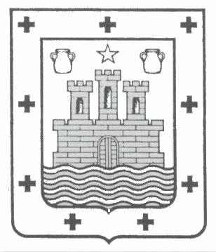 Historia escudo de oleiros nuestra naci n vecinos de for Gimnasio oleiros
